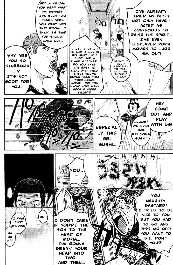 Great Teacher Onizuka 161 Page 3