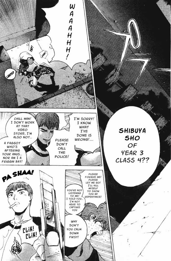 Great Teacher Onizuka 163 Page 2