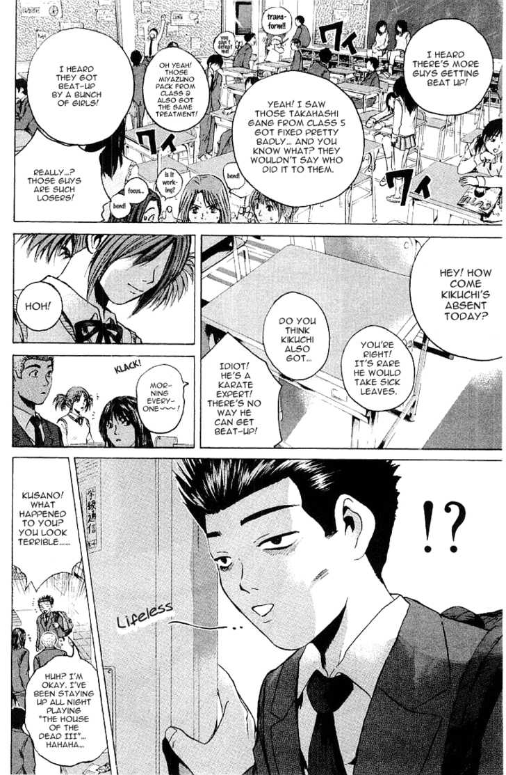 Great Teacher Onizuka 168 Page 2