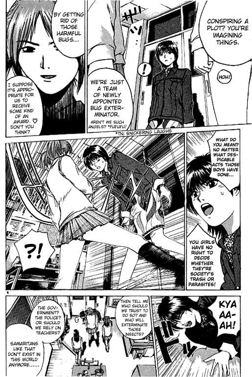 Great Teacher Onizuka 169 Page 2