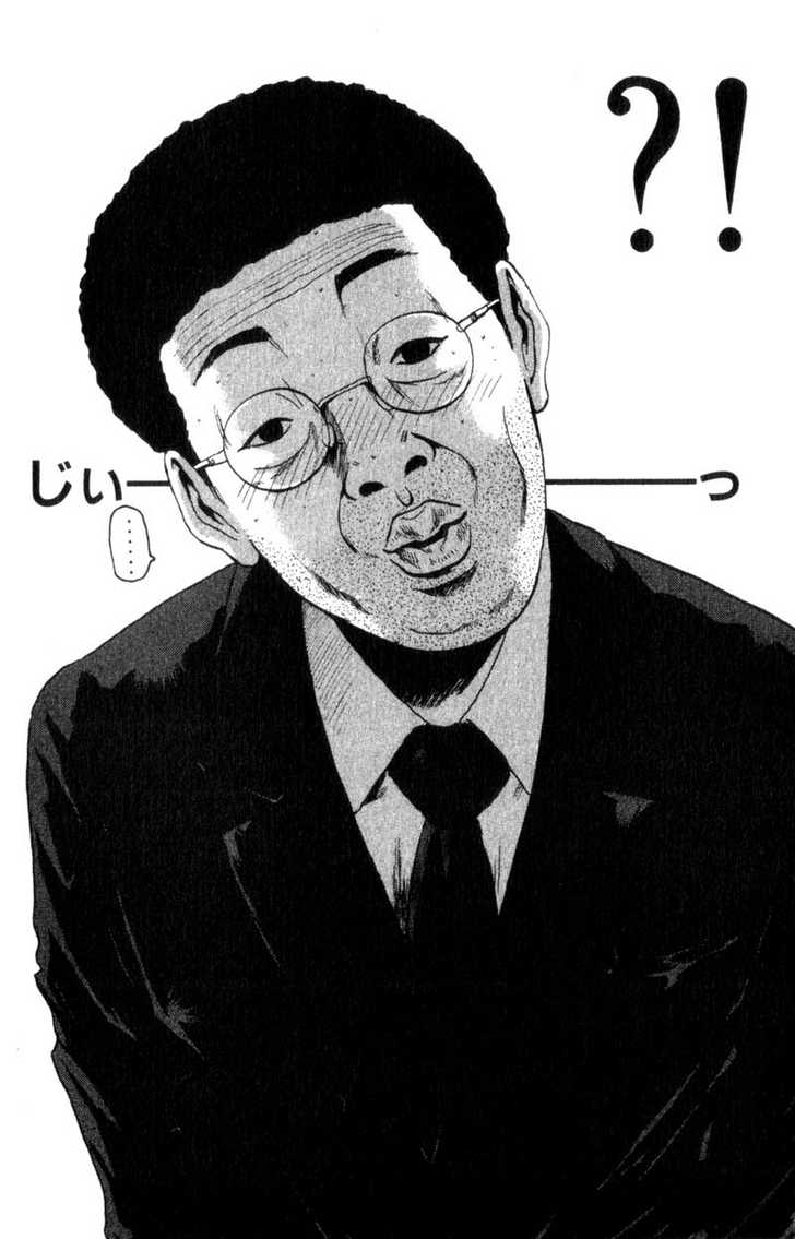 Great Teacher Onizuka 177 Page 2