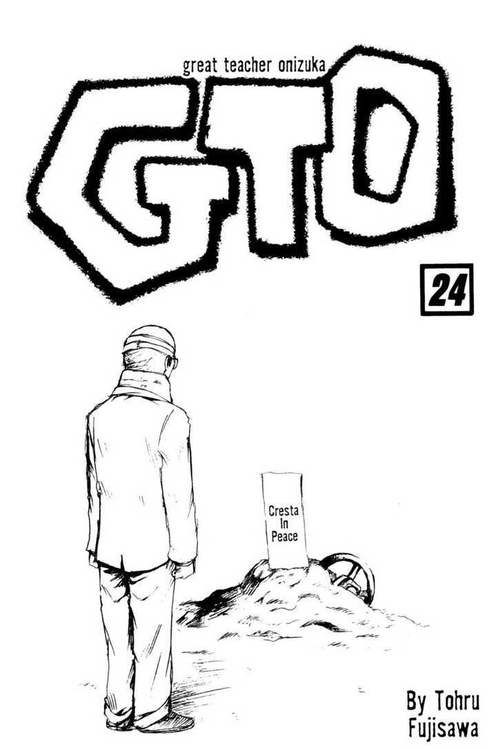 Great Teacher Onizuka 189 Page 1