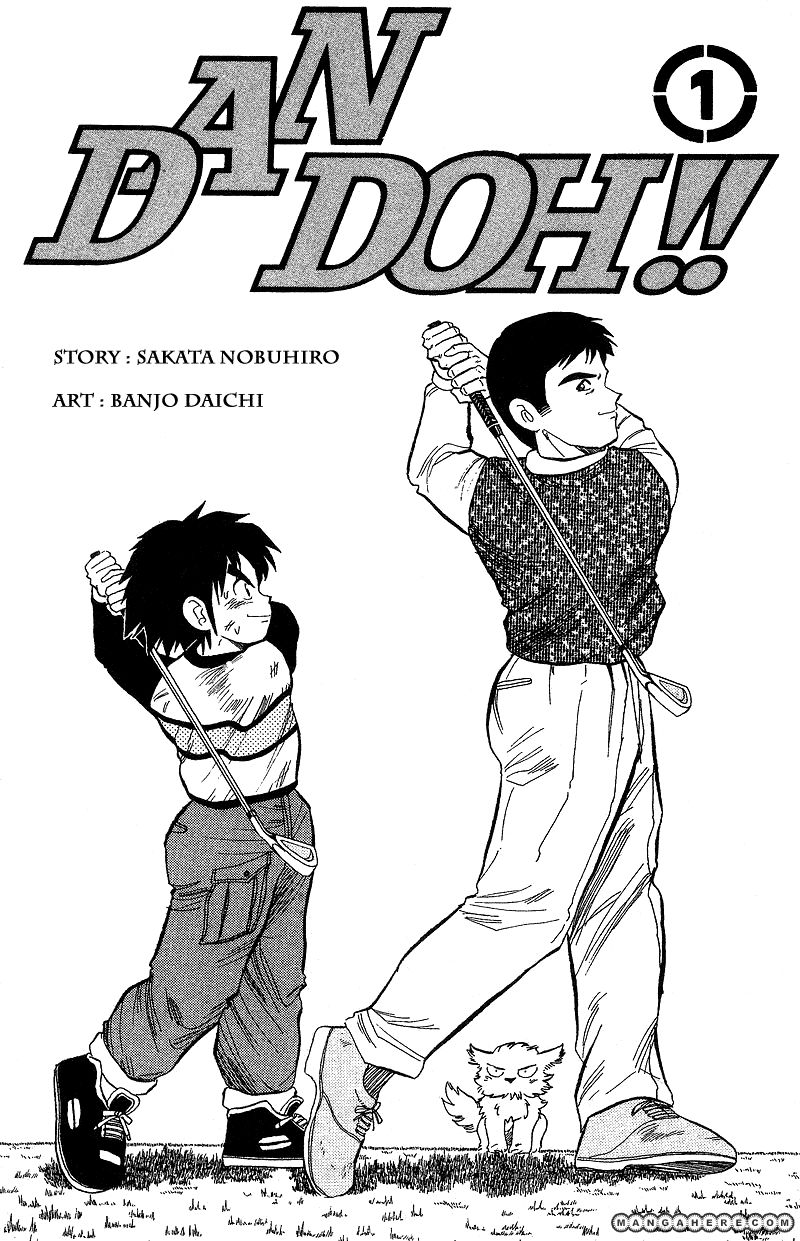 Dan-Doh 1 Page 2