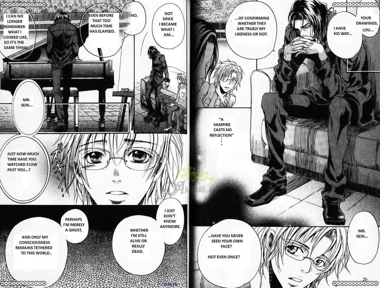 Kyuuketsuki no Shouzou 2 Page 3