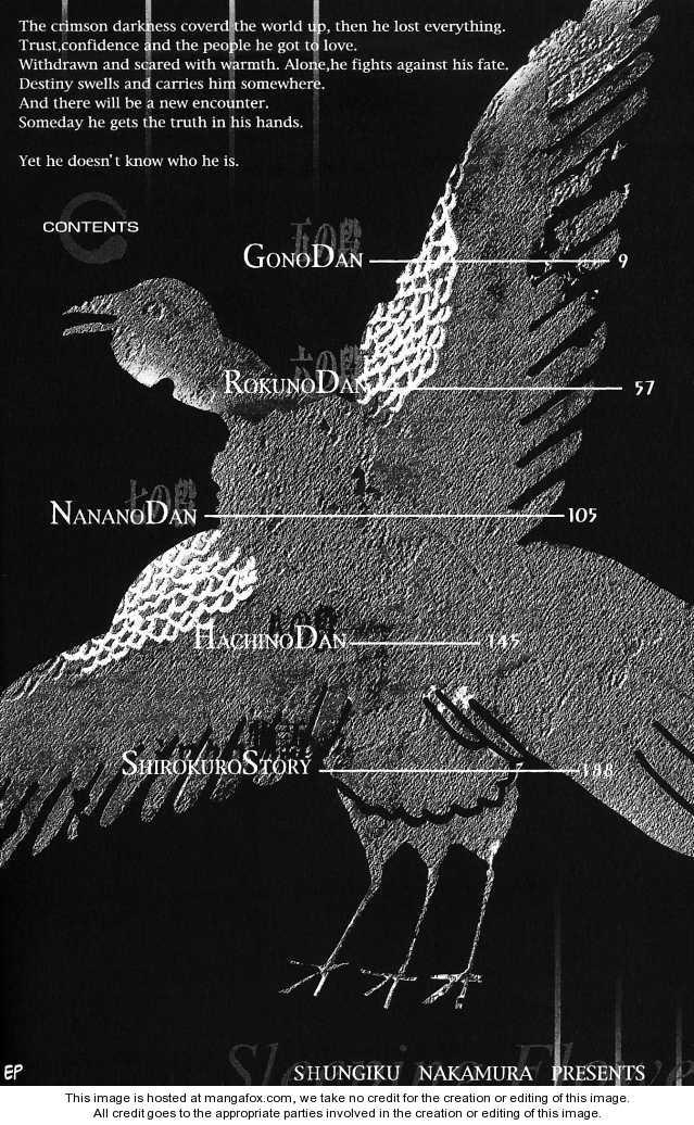 Umi ni Nemuru Hana 5 Page 1