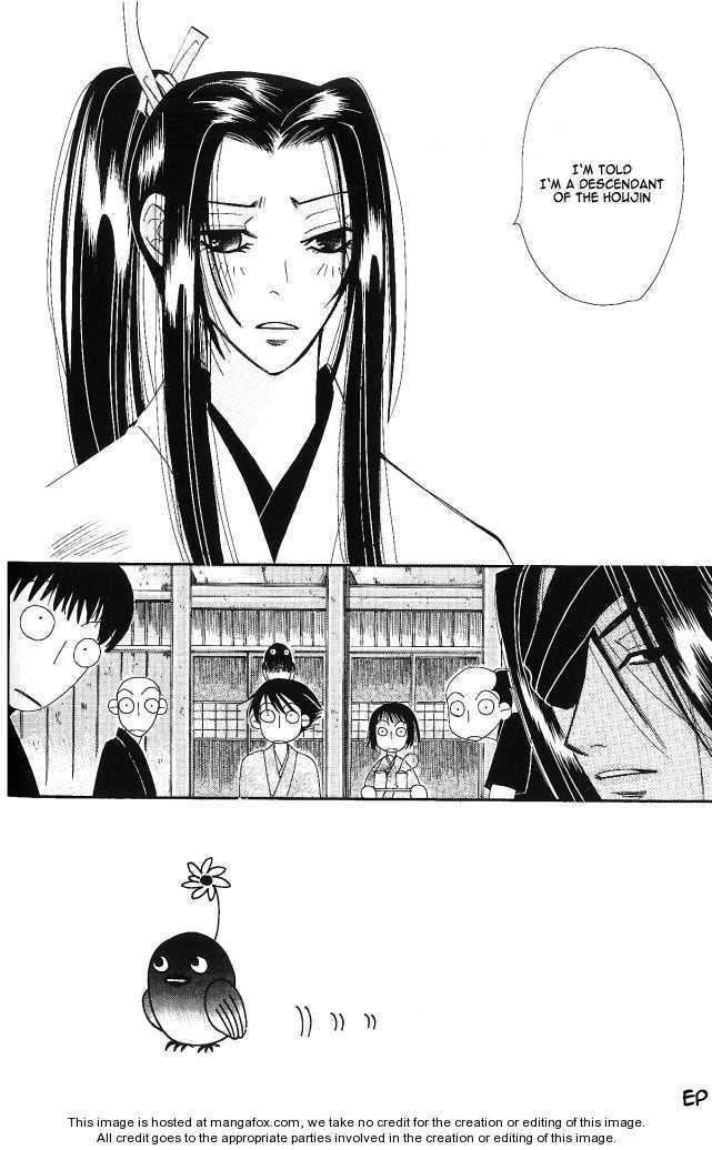 Umi ni Nemuru Hana 7 Page 2