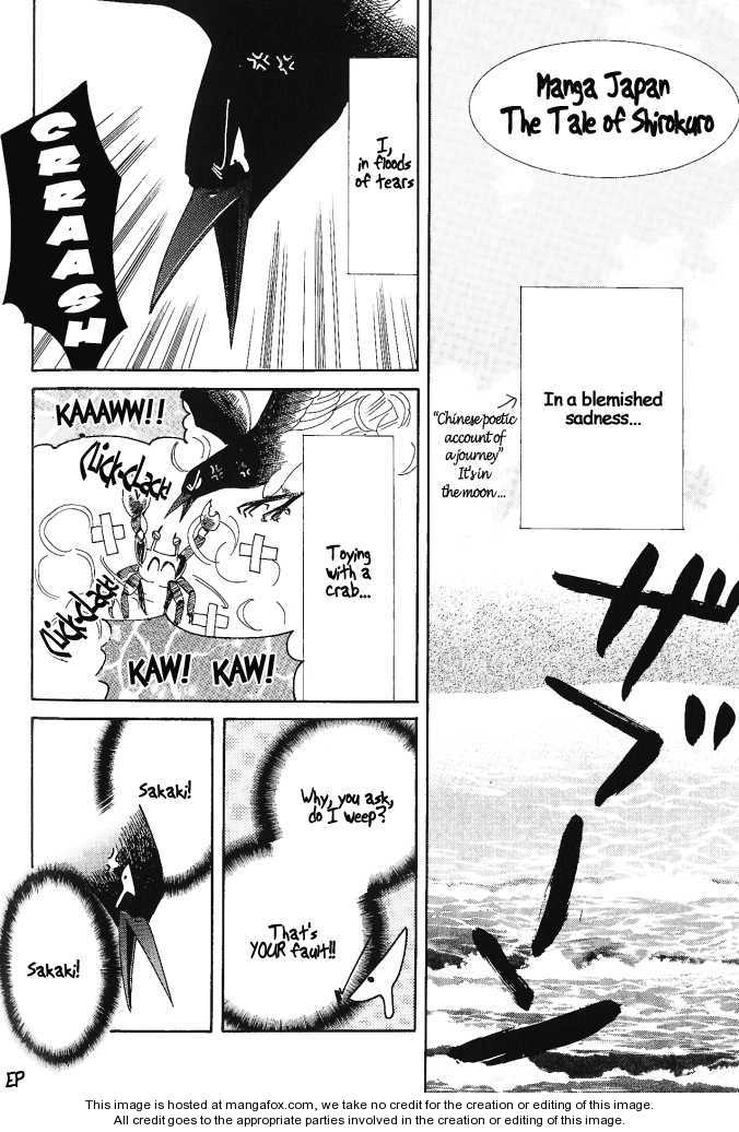 Umi ni Nemuru Hana 8.1 Page 2