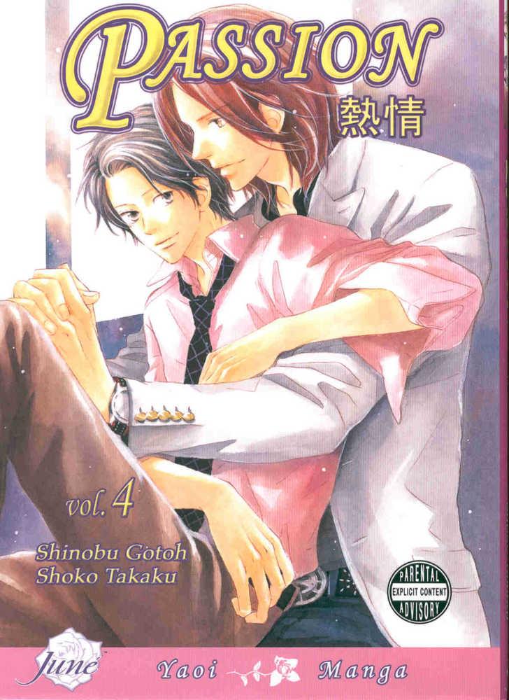 Netsujou 5 Page 1