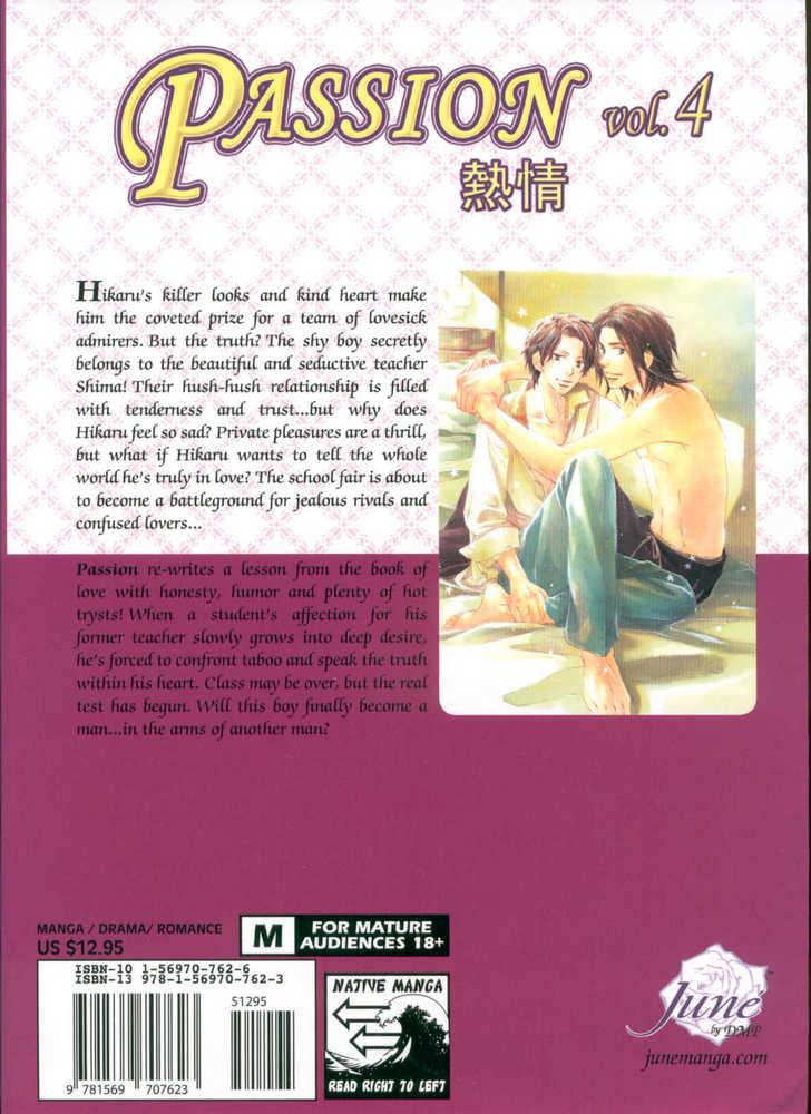 Netsujou 5 Page 2