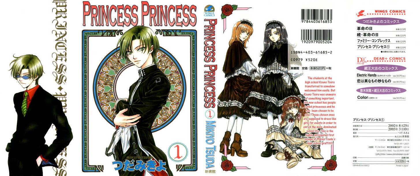Princess Princess 1 Page 1