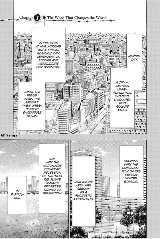 Maou - Juvenile Remix 7 Page 1