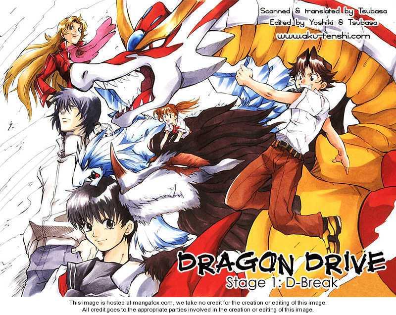 Dragon Drive 1 Page 3