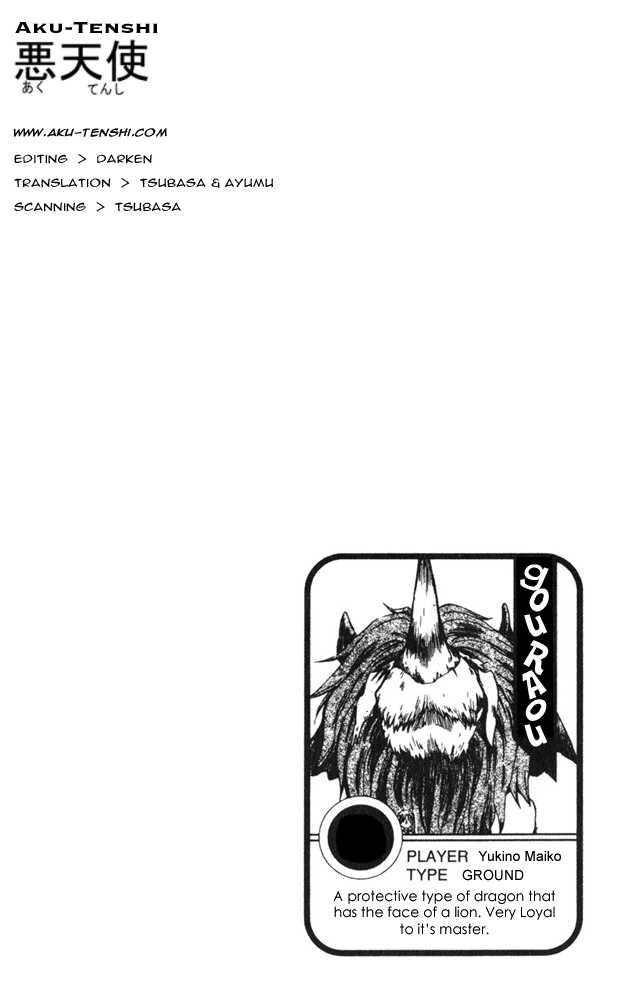 Dragon Drive 2 Page 1