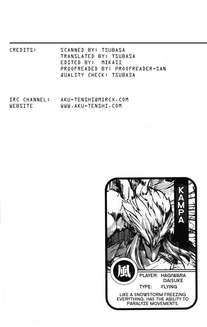 Dragon Drive 3 Page 1