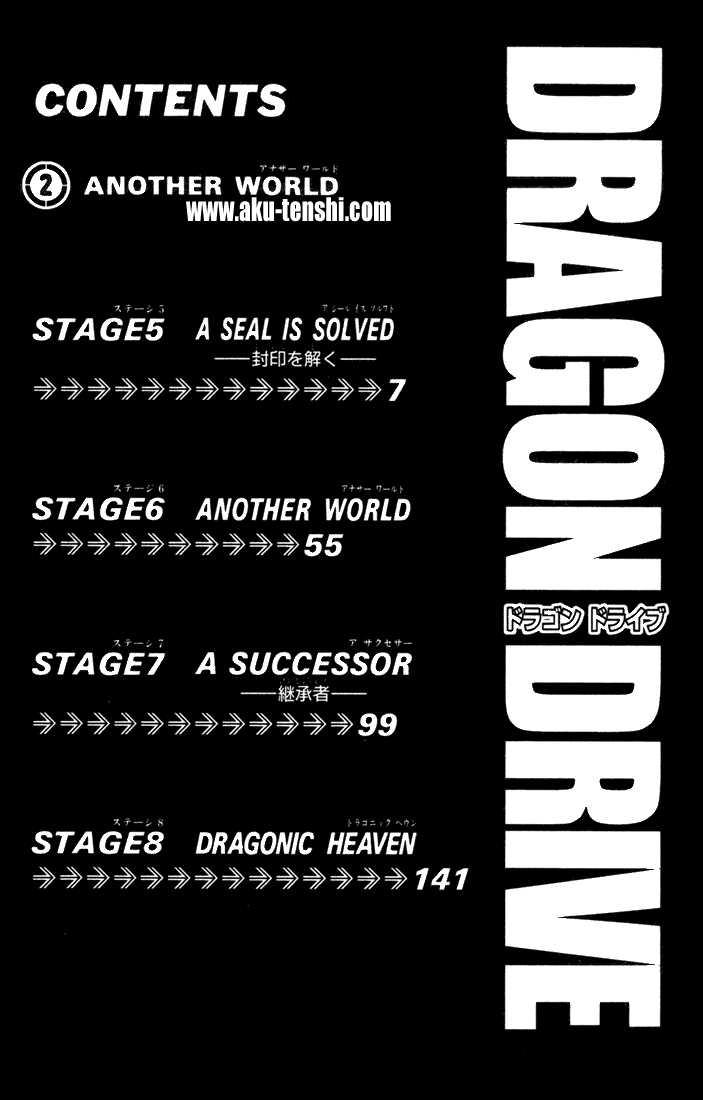 Dragon Drive 5 Page 3