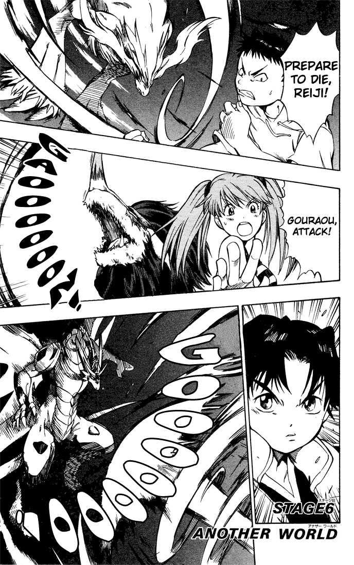 Dragon Drive 6 Page 1