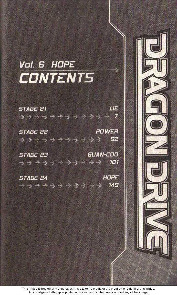Dragon Drive 24 Page 2
