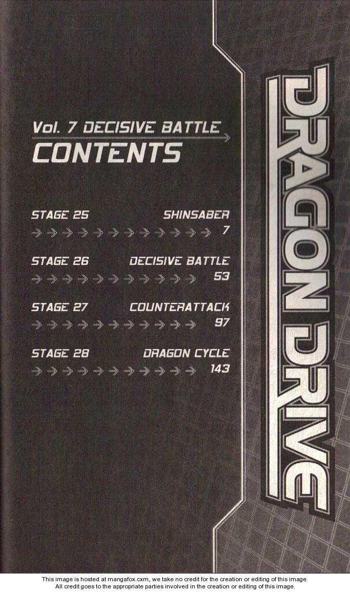 Dragon Drive 26 Page 2