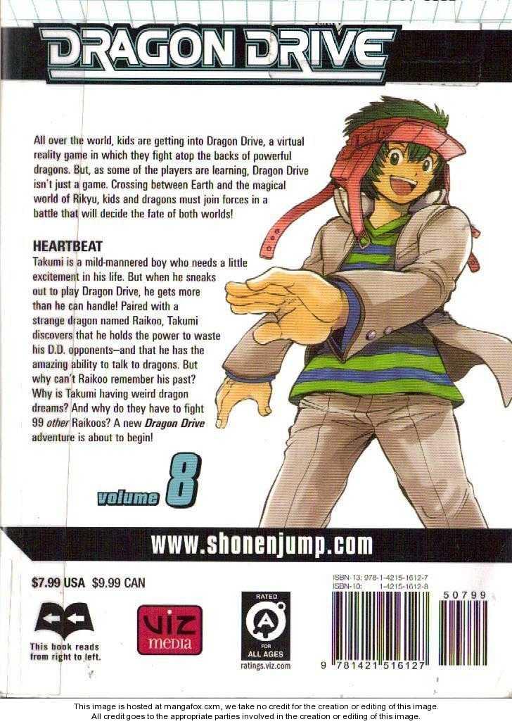 Dragon Drive 30 Page 2