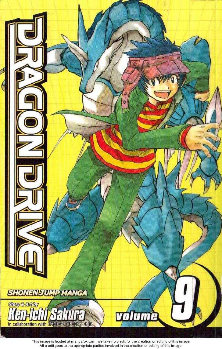 Dragon Drive 33 Page 1