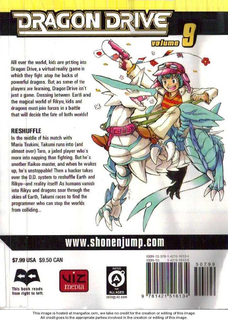 Dragon Drive 33 Page 2