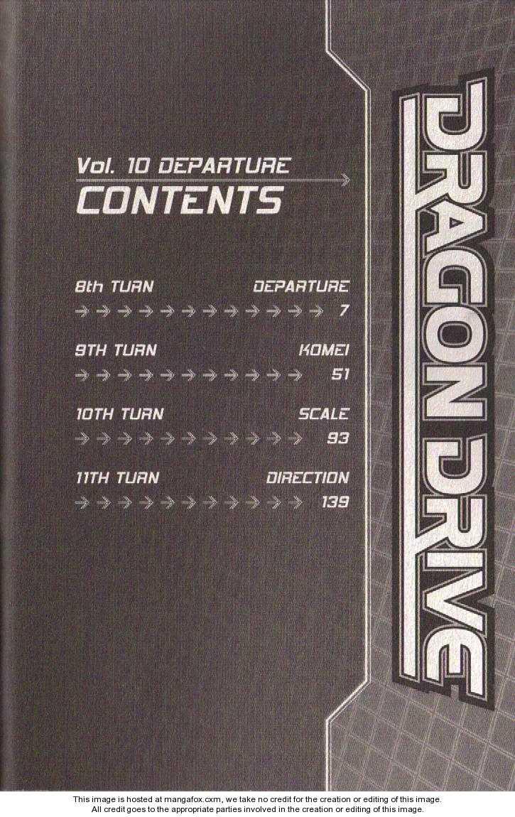 Dragon Drive 40 Page 2