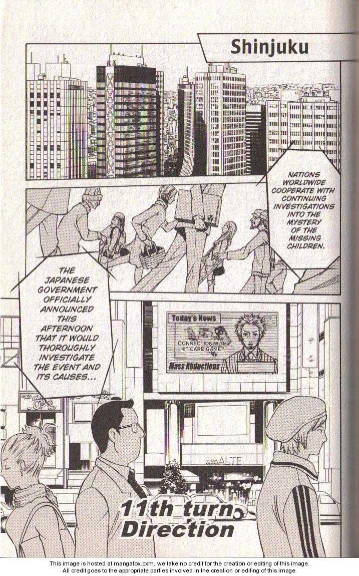 Dragon Drive 40 Page 3