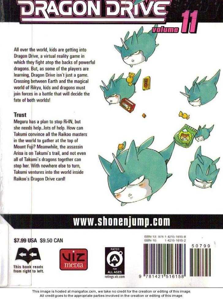 Dragon Drive 41 Page 2