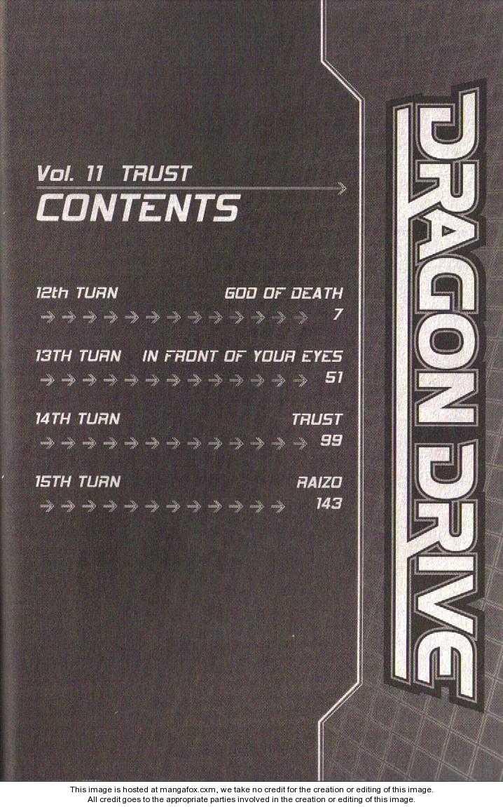 Dragon Drive 42 Page 2