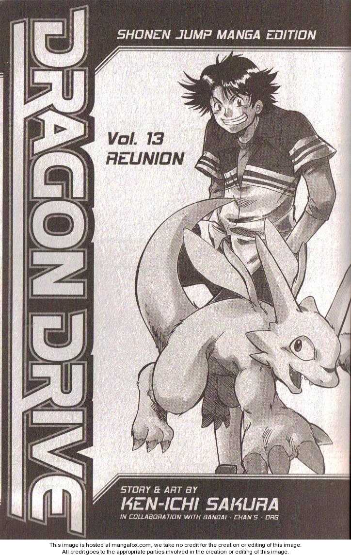 Dragon Drive 50 Page 1
