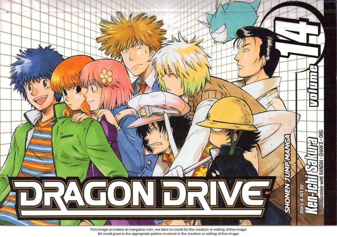 Dragon Drive 55 Page 1