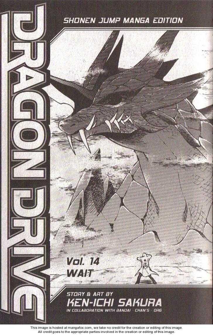 Dragon Drive 56 Page 1