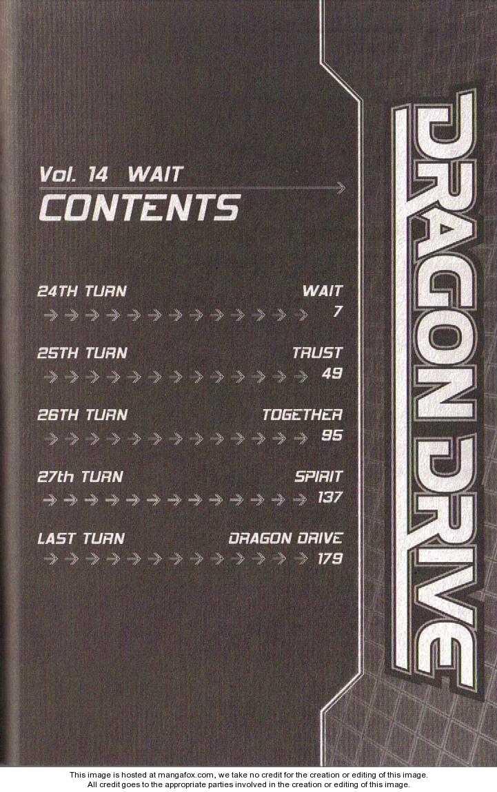 Dragon Drive 56 Page 2