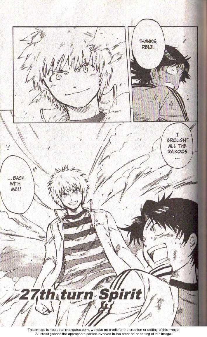 Dragon Drive 56 Page 3