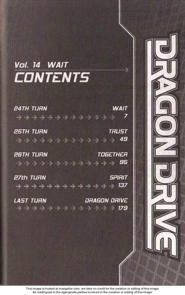Dragon Drive 57 Page 2