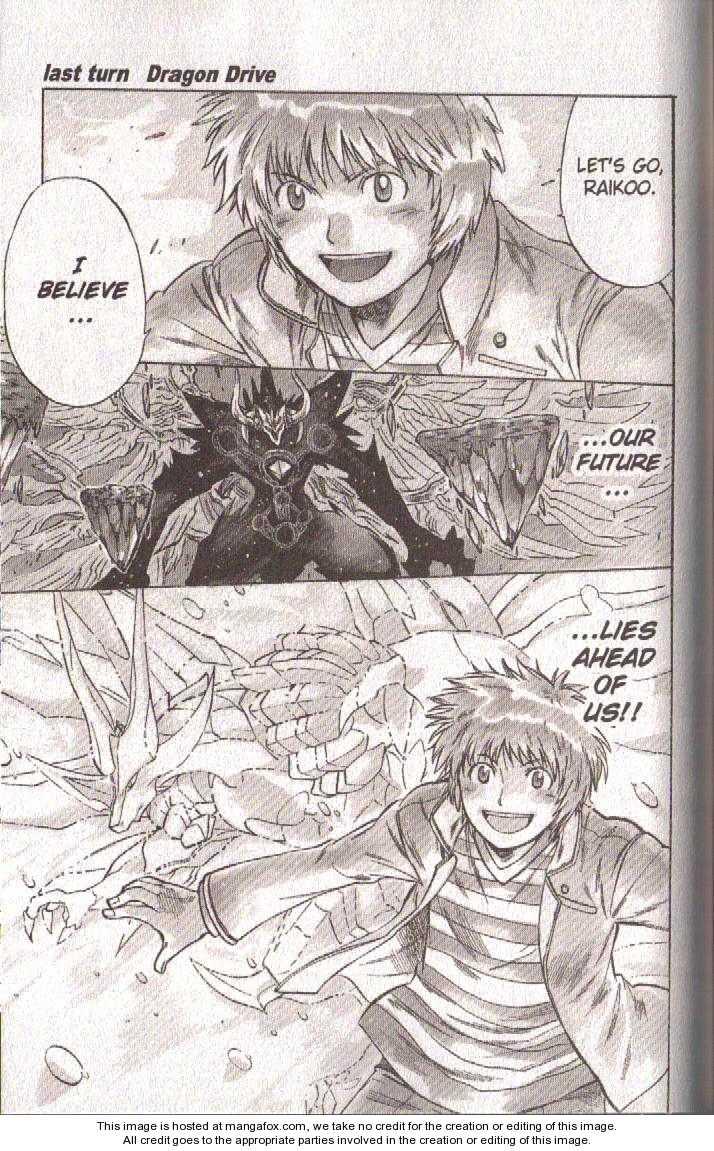 Dragon Drive 57 Page 3