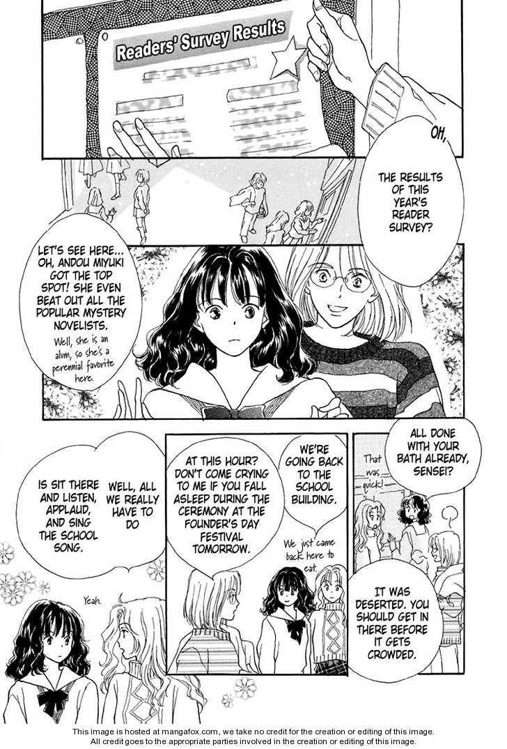 Himitsu no Kaidan 11 Page 2