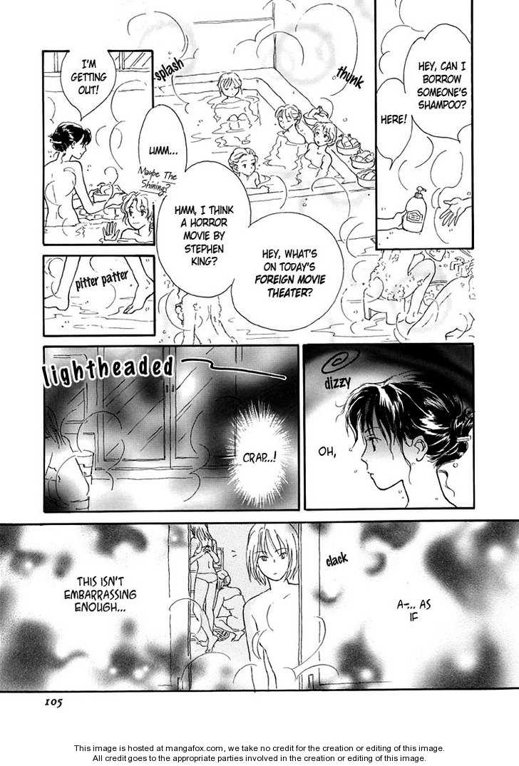 Himitsu no Kaidan 12 Page 2
