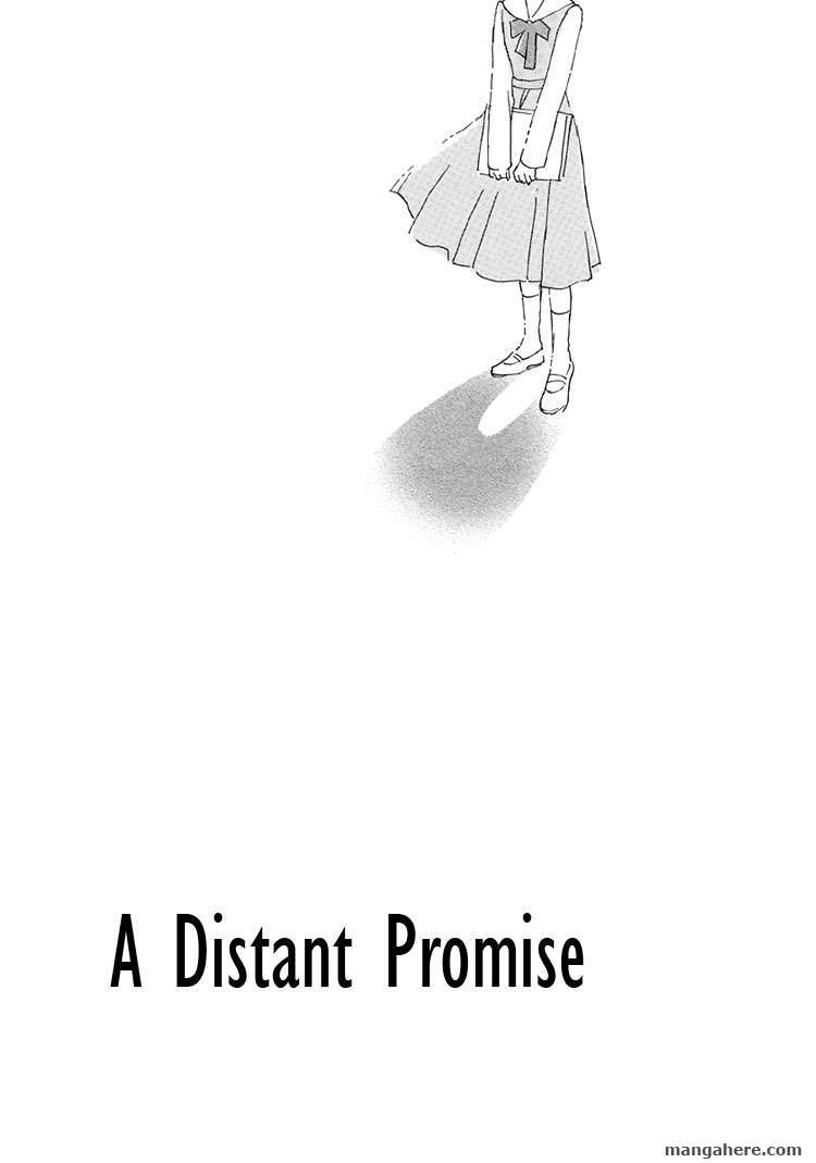 Himitsu no Kaidan 14 Page 2