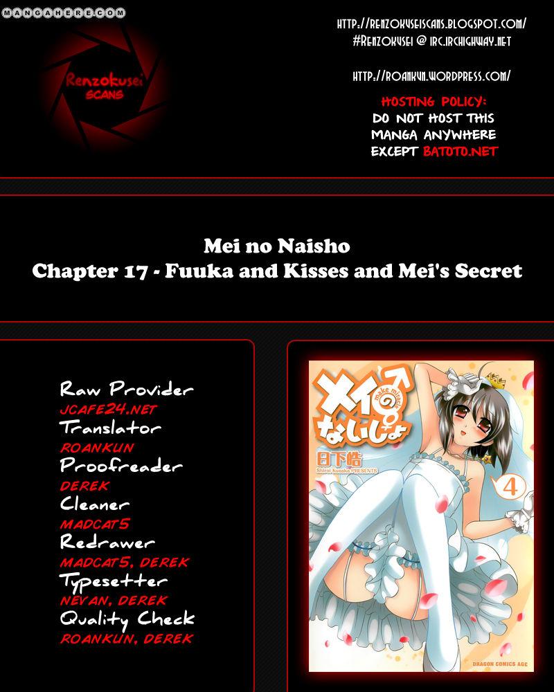 Mei no Naisho 17 Page 1