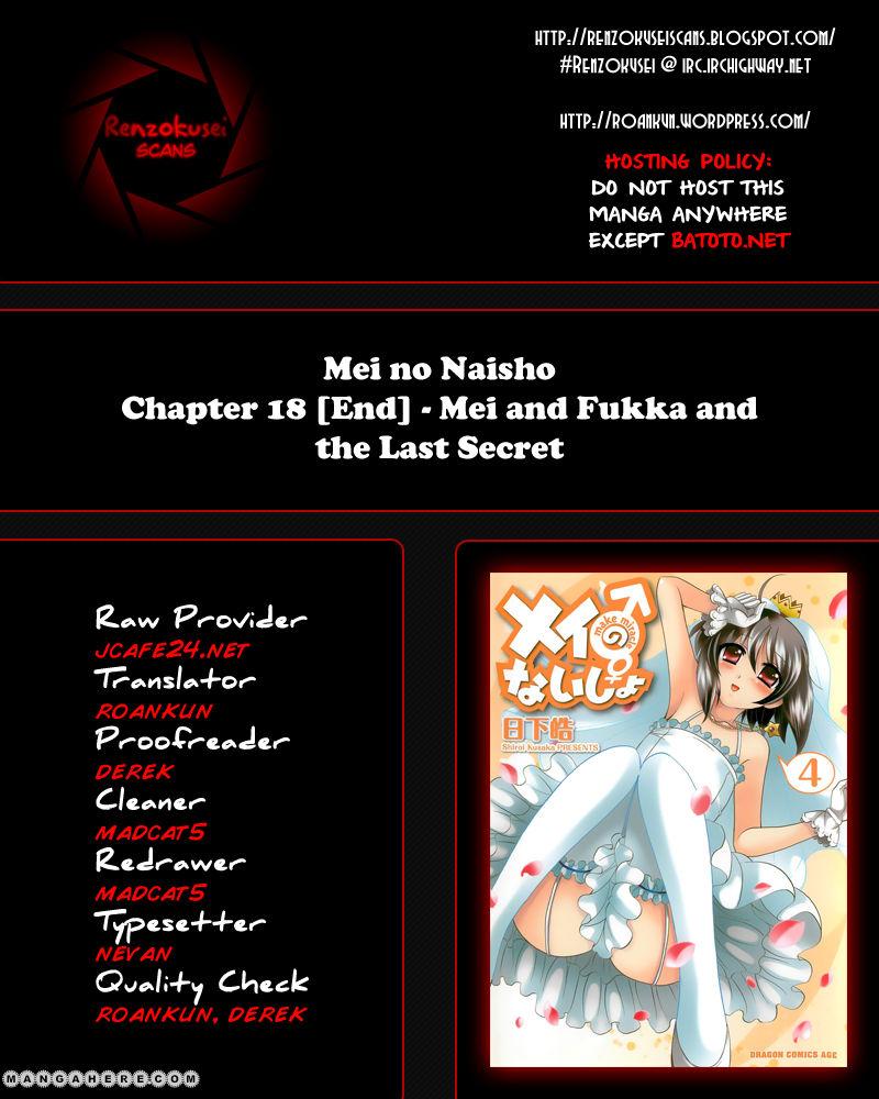 Mei no Naisho 18 Page 1