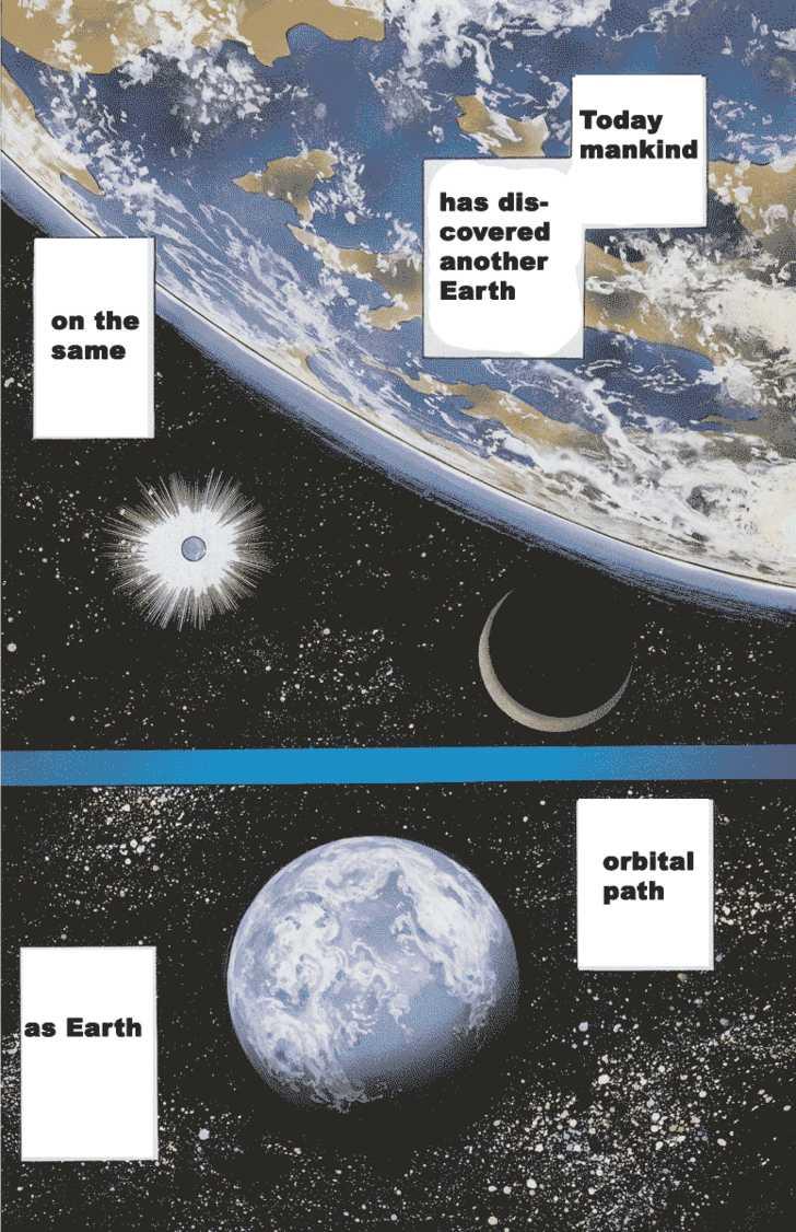 Jamevu 1 Page 3