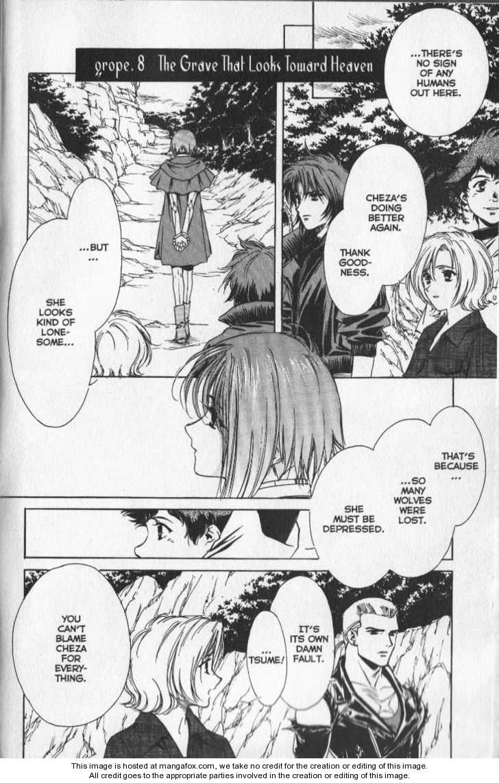 Wolf's Rain 8 Page 1