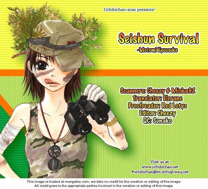 Seishun Survival 3 Page 2