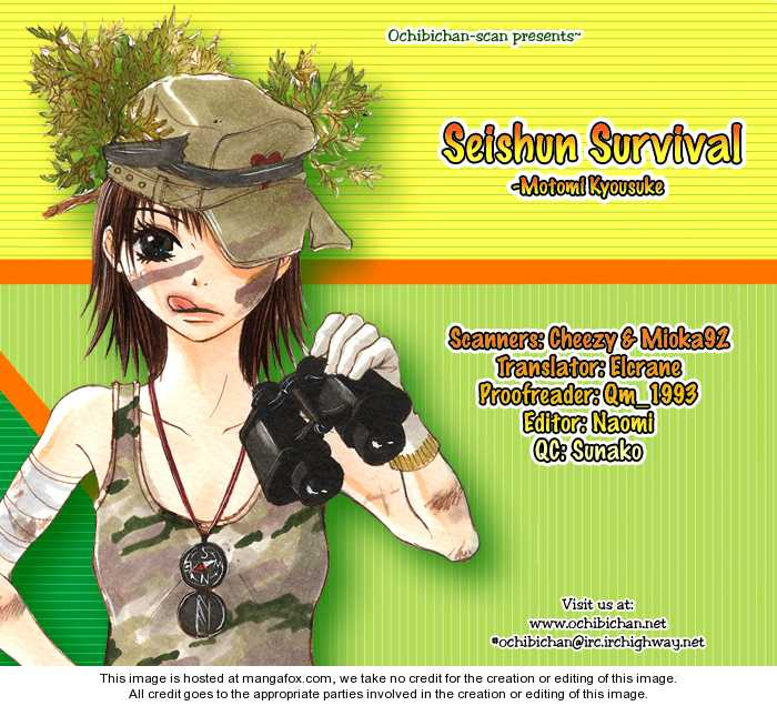 Seishun Survival 4 Page 2