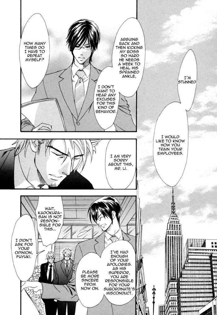 Keep Out (KISARAGI Hirotaka) 7 Page 2