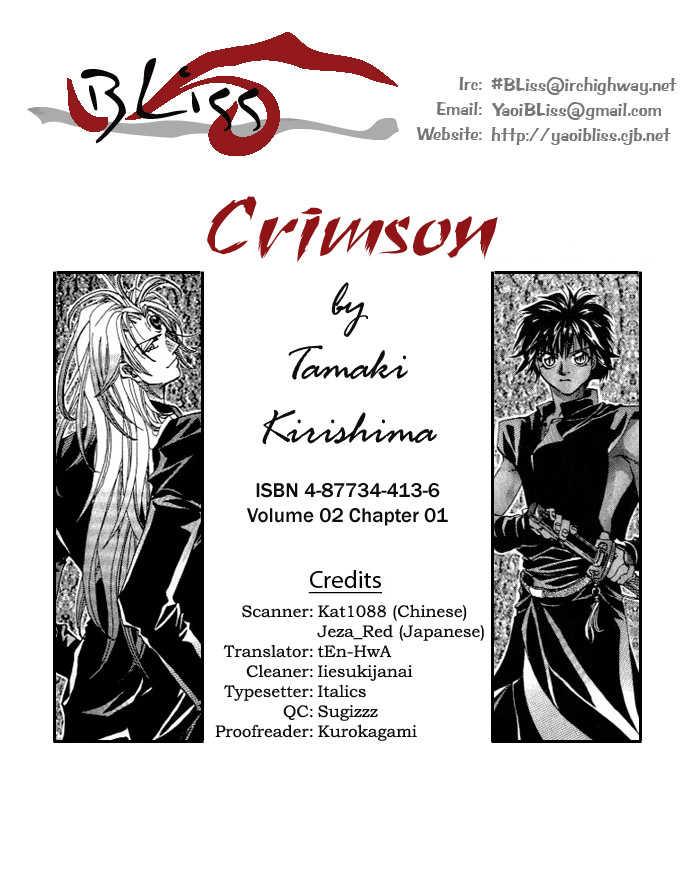Crimson 1 Page 2