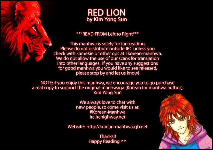 Red Lion 3 Page 1