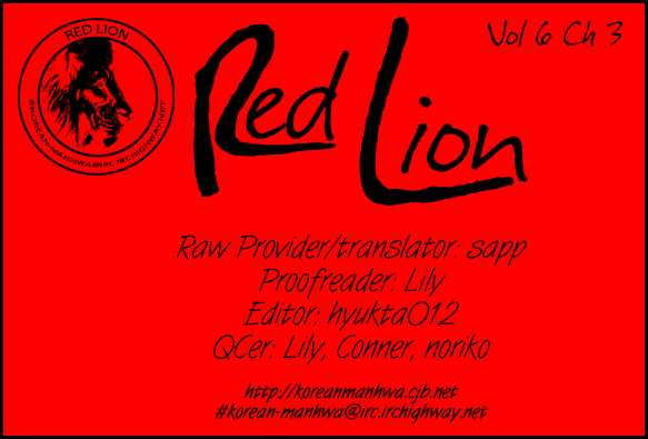Red Lion 3 Page 2