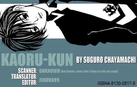 Kaorukun 3 Page 1